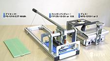 ポリスプリント用工具NPS-1210ご使用方法