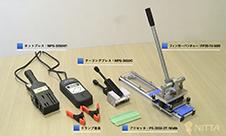 ポリスプリント用工具NPS-3050ご使用方法
